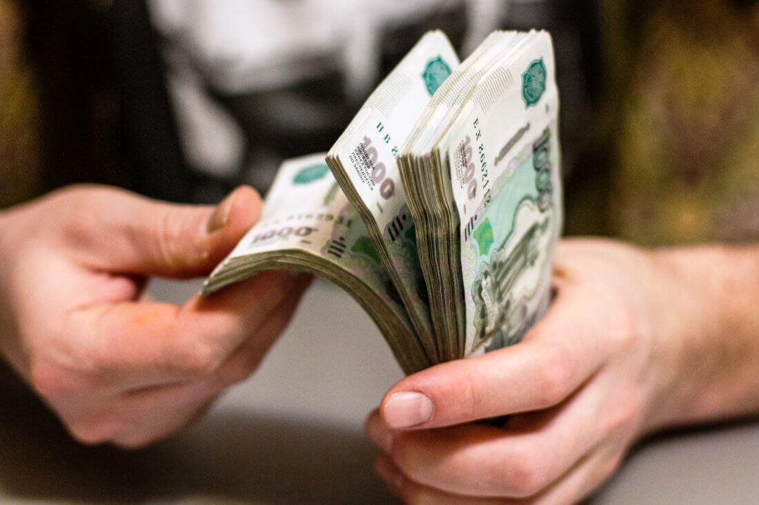 Как правильно платить сотруднику
