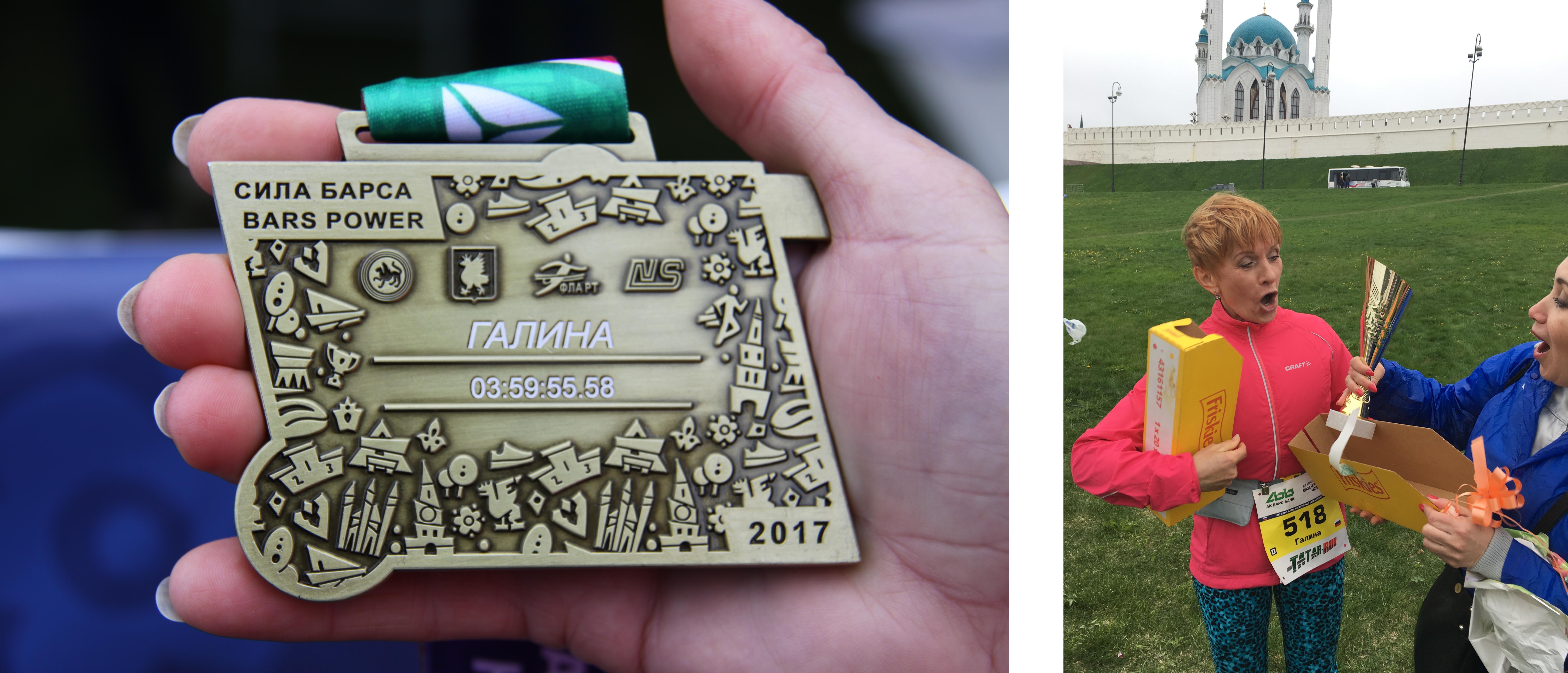 Медаль финишёра Казанского марафона