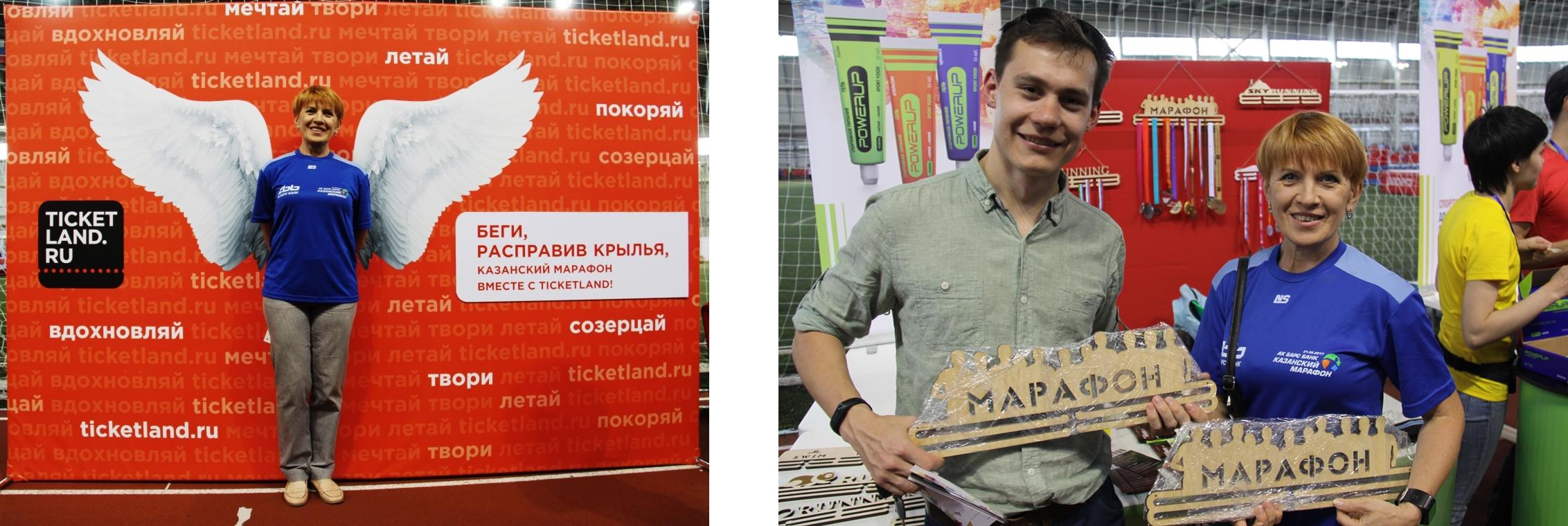 а ЭКСПО Казанского марафона