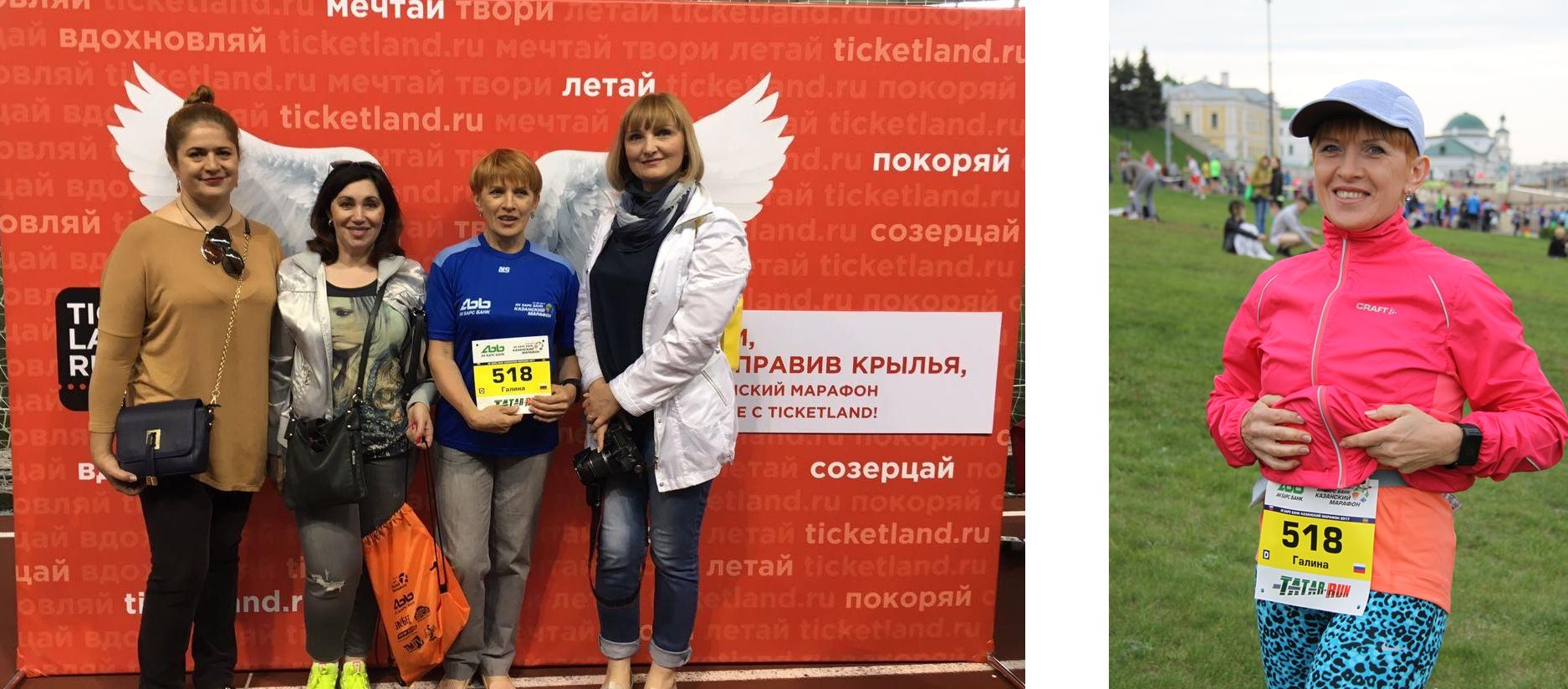 Накануне Казанского марафона