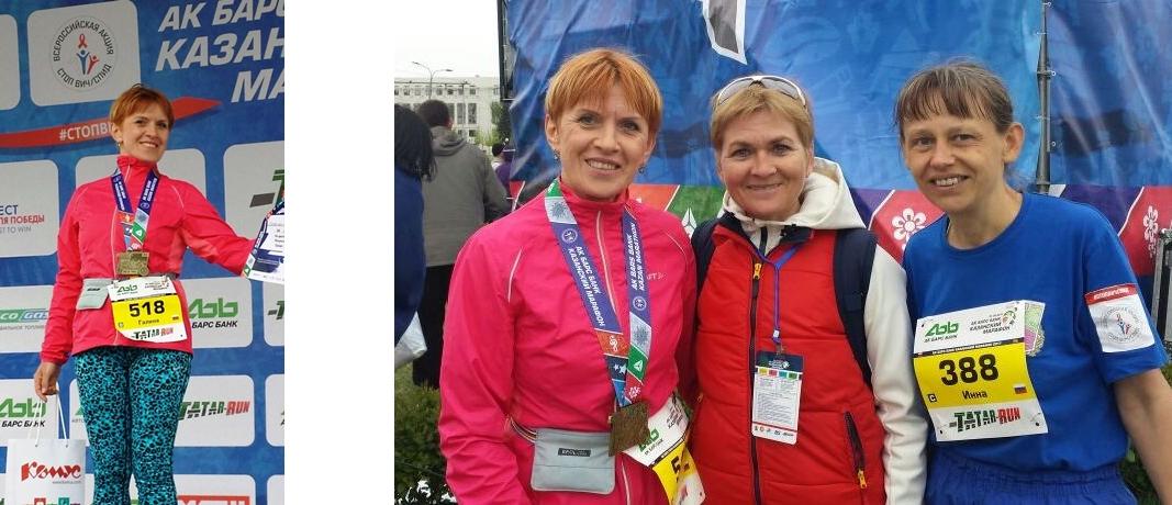 Призёры Казанского марафона