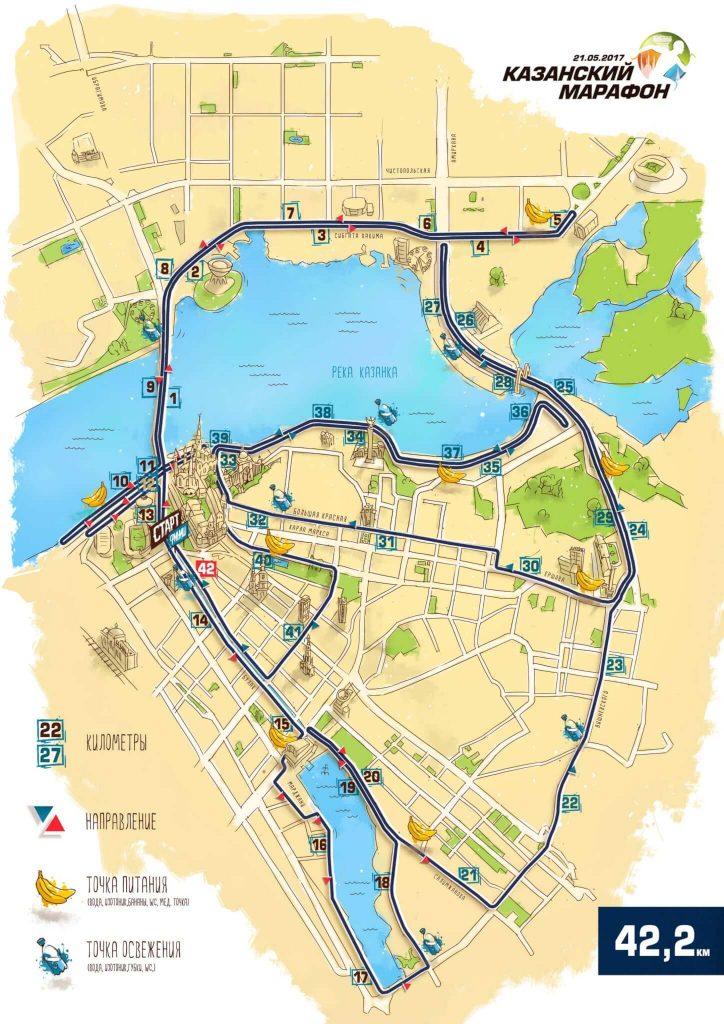 Трасса Казанского марафона