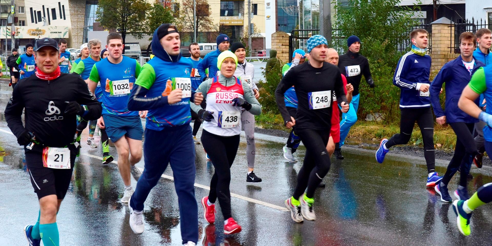 Челябинский марафон