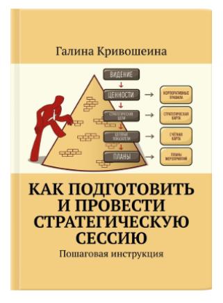 Купите книгу за 399 руб